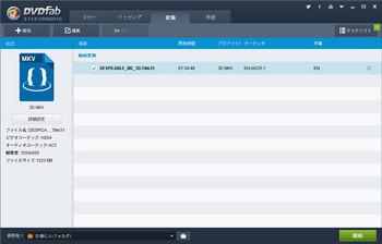 how-to-convert-2d-video-to-flv-3d-video-5.jpeg
