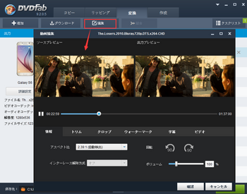 convert-video-to-samsung-galaxy-s6-3.png