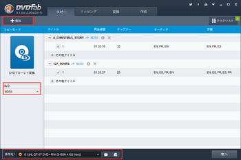 dvd-to-blu-ray-conversion-1.png